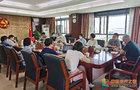 广东药科大学医药商学院(药品监管研究院)召开药品监管科学交流会