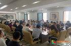六盘水师范学院赴贵州省教育厅参加2020年贵州省普通高等学校师范类专业认证工作推进会
