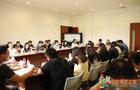 云南大学团委召开院级团组织负责人工作会议