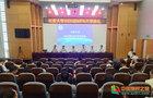 长安大学2020级MPA(盐城班)开学典礼在盐城师范学院举行