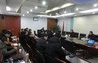安徽科技学院教代会执委会召开会议 专题研究九届四次教代会筹备工作