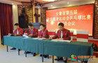 安徽科技学院教师圆满完成安徽省第五届全民健身运动会乒乓球比赛副裁判长工作