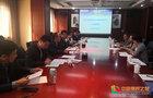 宿州学院举办工商管理重点学科建设专家研讨会