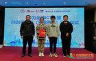 宿州学院信工学院师生参加华为全球ICT大赛2020实践赛(安徽赛区)颁奖仪式