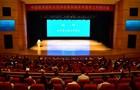 220所高校首聚哈尔工程 把脉来华留学教育发展