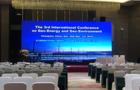 双杰特参加GeGe2019第三届能源岩土和环境土工国际会议