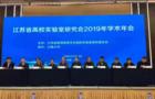 助力创新名城建设丨2020南京教育装备暨科教技术展买家组织拉开序幕