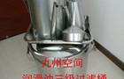 润滑油三级过滤器如何清洗