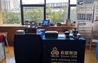深圳科晶参加第19届全国固态离子学会议暨第16届亚洲固态离子学会议
