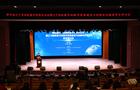 第四届辽宁省高校图书馆馆长论坛在东北大学举办