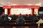 临泽县举办学习贯彻党的十九届五中全会精神教育系统报告会