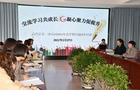 高台县:把握四个重点,确保开学工作平稳有序