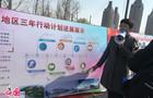 """北京政协实地调研""""回天地区三年行动计划"""" 这里将建10所幼儿园9所中小学"""