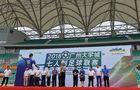2018广州大学城七人制足球联赛助高校足球