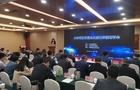 山东省教育信息化应用示范研讨会召开