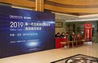 千锋·互联网应用技术高级师资培训隆重开班