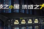 科技之小黑,集成之大器   普源精电(RIGOL)发布2GHz带宽、10GSa/s采样率的紧凑型示波器DS8000-R