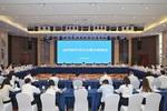 四川省高校辅导员队伍建设座谈会在成都召开