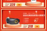 企业采购家电不用等,京东618优质办公家电一站购齐!
