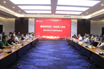 西华大学召开2021年教师节座谈会