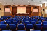 豫章师范学院召开党员代表会议选举产生出席南昌市第十二次党代会代表