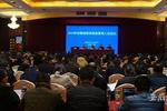 2019年安徽省教育装备管理人员培训班在合肥举办