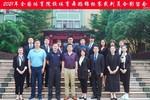 5金、4银、3铜!南京体育学院在全国体育院校体育舞蹈锦标赛中喜获佳绩