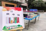西安翻译学院加强图书馆建设打造书香校园