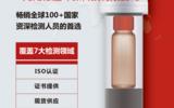 CATO工业品检测标准品 邻苯二甲酸二异十一烷酯 96507-86-7  100mg