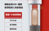 CATO 邻苯二甲酸二丁酯/Phthalic Acid84-74-2  1g