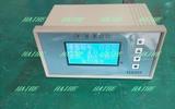 海河SW-II水位仪