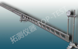 LWC型路面回彈彎沉值測定儀 【圖】【拓測儀器 TOP-TEST】
