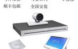 思科SX80視頻會議終端CTS-SX80-IP60-K9 配20倍高清攝像頭