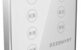 BEESMART智能控制面板产品(Zigbee 3.0标准)