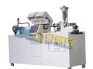 自动进料回转CVD系统BTF-1200C-R-CVD