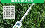 方科叶面积指数快速测定仪器FK-G10