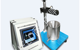 激光收縮膨脹測試儀NELD-LS730_激光收縮膨脹測試設備_北京耐爾得智能科技有限公司