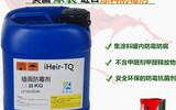 涂料防霉劑 供應防霉劑的優質廠家艾浩爾