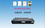 沪光品牌  HJD-80D程控电话交换机  6进80分机 通话系统