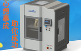 CreatBot/科瑞特學校實驗室用高溫PEEK3D打印機