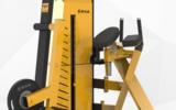 舒華大黃蜂系列力量器械 SH-G7809  趴式腿屈伸訓練器