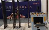 北京出租测温安检门安检机安检仪