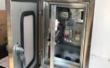 恒奥德热风炉管道在线红外测温仪   型号:HAD-WY6