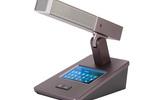 INNAPOW无线2.4G数字会议系统主席单元WLS-2450C