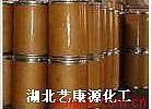 供應L-(-)-二對甲基苯甲酰酒石酸(一水物)