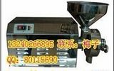 五谷杂粮磨粉机/磨粉机价格/不锈钢磨粉机/台式磨粉机多少钱