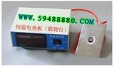 數顯恒溫電熱板(顯微鏡載物臺) 型號:KJDDB-1