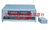 北京交直流數字式溫濕度計生產
