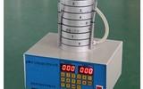 北京智能氣溶膠粒度采樣器生產,北京智能氣溶膠粒度采樣器廠家
