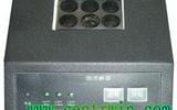 聯氨離子測定儀/智能水質測定儀(含消解器) 型號:BHSYCM-04-30